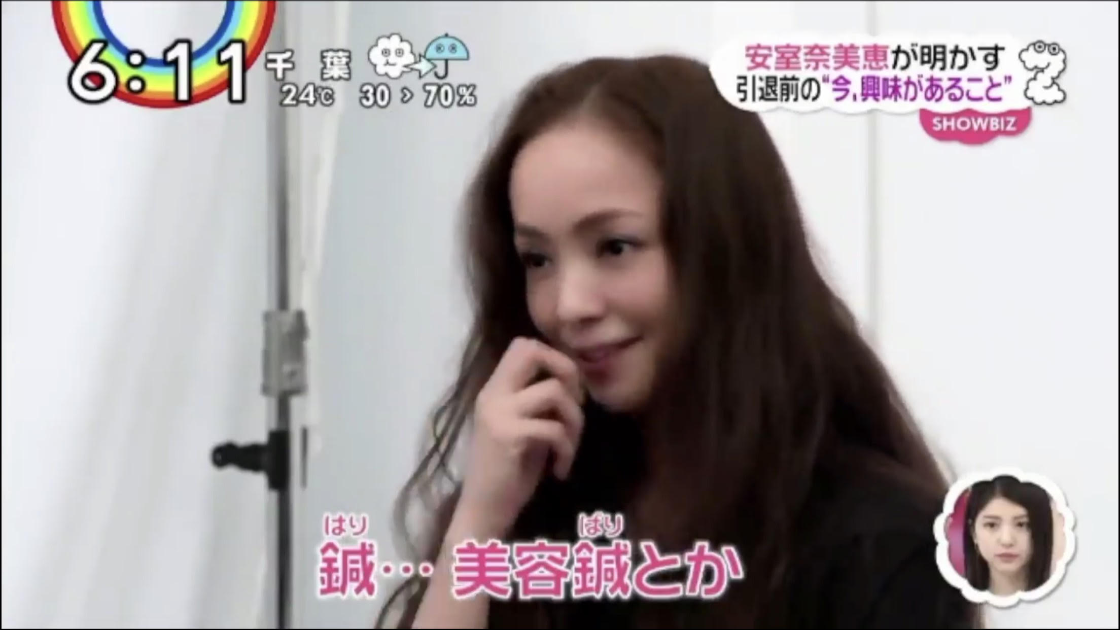 記事 あの安室奈美恵さんも注目の美容鍼灸ならハリアットへ!のアイキャッチ画像