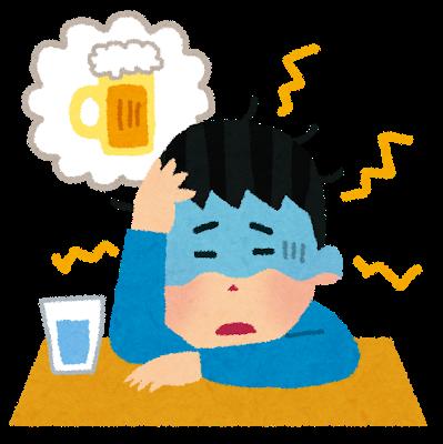 記事 二日酔いをやわらげる食べ物・飲み物まとめ☆のアイキャッチ画像