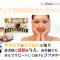 鍼灸師向けセミナー情報【大阪】